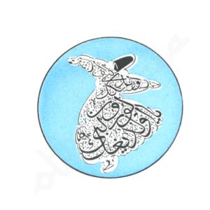 Jasnoniebieska ceramiczna podkładka pod kubek 9 cm z derwiszem