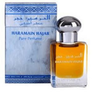 al-haramain-hajar